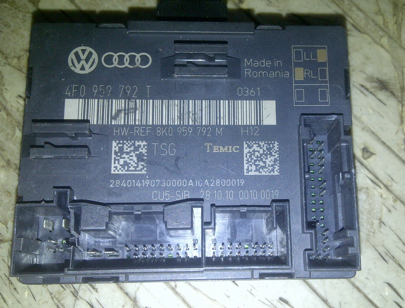 New shop door control module audi 4f0959792t for 01333 door control module